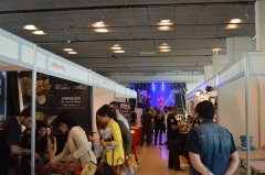 canalpersonal-expo-tatto-2015-0438.jpg